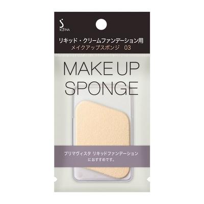 ソフィ-ナ リキッド・クリームファンデーション用スポンジ 03