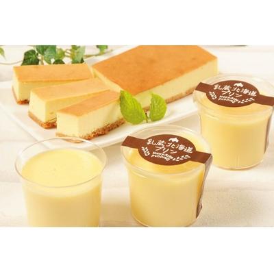 〔送料無料〕〔直送〕【父の日ギフト】北海道プリン&チーズケーキセット