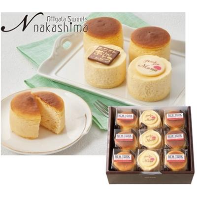 〔送料無料〕〔直送〕【父の日ギフト】「パティスリーナカシマ」チーズケーキセット