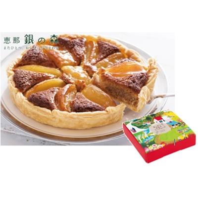 〔送料無料〕〔直送〕【父の日ギフト】恵那「銀の森」真っ赤な果実のアップルパイ