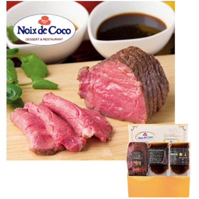 〔送料無料〕〔直送〕【父の日ギフト】「ノワ・ド・ココ」国産牛ローストビーフ