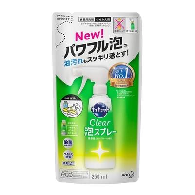 花王 キュキュット CLEAR泡スプレー  微香性グレープフルーツの香り つめかえ用 250ml