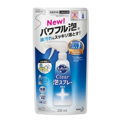 花王 キュキュット CLEAR泡スプレー 無香性 つめかえ用 250ml