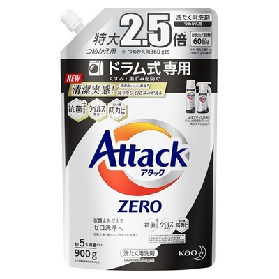 アタックZERO ドラム式専用 つめかえ用 900g
