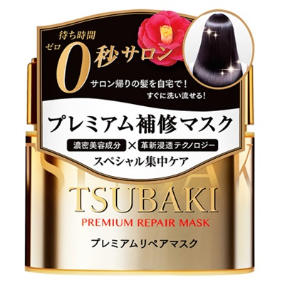 TSUBAKI プレミアムリペアマスク 180g  【セール対象】