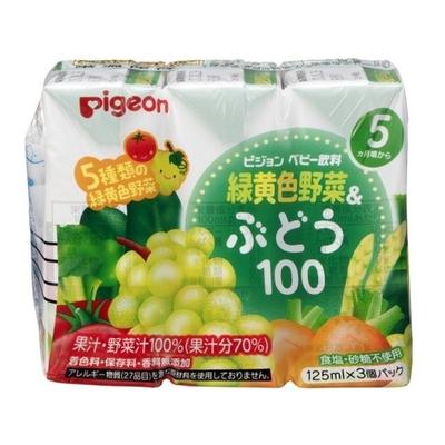 ピジョン 緑黄色野菜&ぶどう100 125ml×3個
