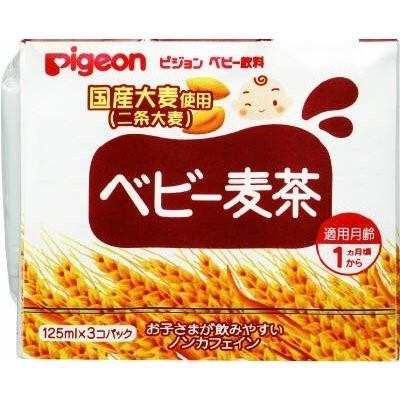 ピジョン ベビー麦茶 125ml×3個