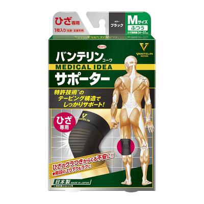 バンテリンサポーター ひざ用ふつうサイズ(ブラック)M  【セール対象】