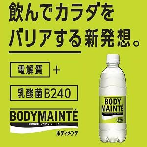 大塚製薬 ボディメンテドリンク 500ml×24本