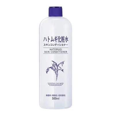 ナチュリエ ハトムギ化粧水 500ml  【セール対象】