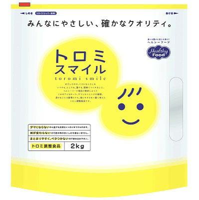 ヘルシーフード トロミスマイル 2kg  【ポイント10%還元】