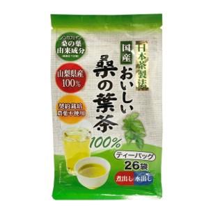 玉露園 山梨県産おいしい桑の葉茶100% 26袋