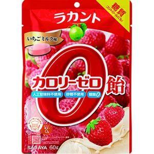 サラヤ ラカントカロリーゼロ飴いちごミルク味 60g