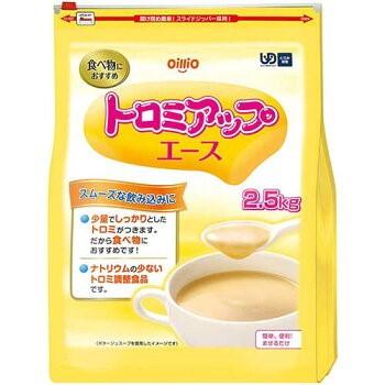 日清オイリオ トロミアップエース 2.5kg  【ポイント10%還元】