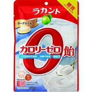 サラヤ ラカントカロリーゼロ飴ヨーグルト味 60g