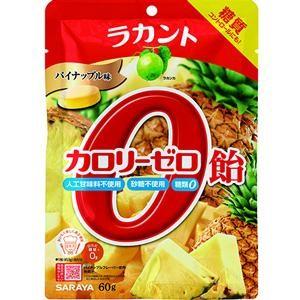 サラヤ ラカントカロリーゼロ飴パイナップル味 60g
