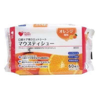 オオサキメディカル プラスハートマウスティシューオレンジ 60枚