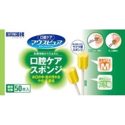 川本産業 マウスピュア口腔ケアスポンジプラスチック軸M 50本  【ポイント10%還元】