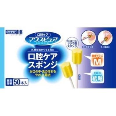 川本産業 マウスピュア口腔ケアスポンジ紙軸M 50本  【ポイント10%還元】