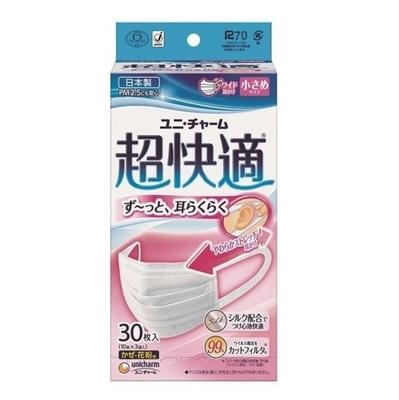 ユニチャーム 超快適マスク プリーツタイプ 小さめ 30枚 日本製  【セール対象】