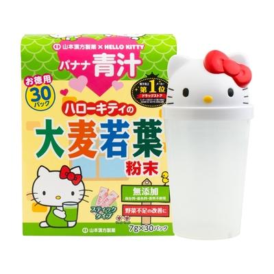 山本漢方製薬 ハローキティの大麦若葉粉末 7g×30包  【セール対象】