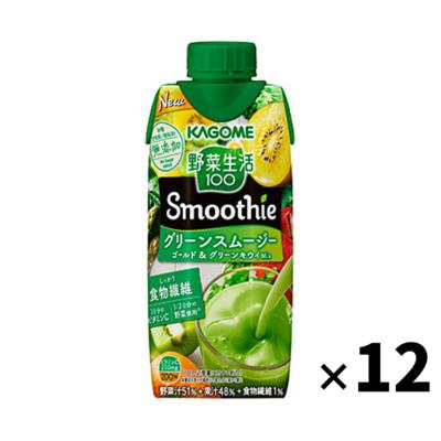 カゴメ 野菜生活100 Smoothie グリーンスムージー ゴールド&グリーンキウイMix 330ml 1箱(12本入)