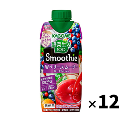 カゴメ 野菜生活100 Smoothie Wベリースムージー ヨーグルトMix 330ml 1箱(12本入)
