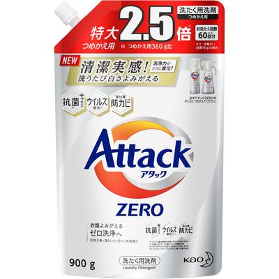 アタックZERO 詰め替え 900g