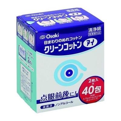 オオサキメディカル 目のまわりぬれコットンクリーンコットンアイ 2枚入×40包  【ポイント10%還元】