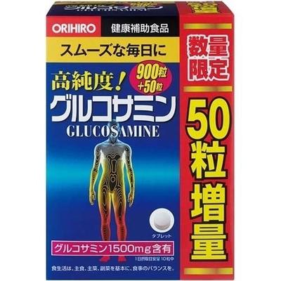 オリヒロ 高純度グルコサミン粒徳用 900粒+50粒増量品  【セール対象】