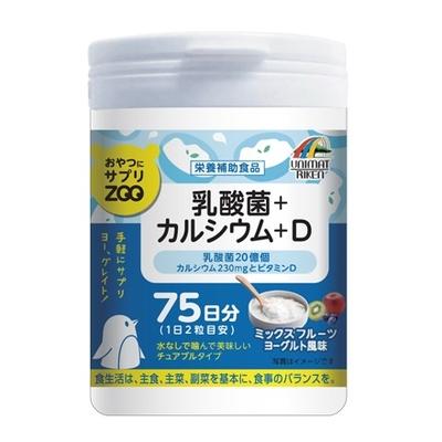 ユニマットリケン おやつにサプリZOO 乳酸菌+カルシウム+D 150粒  【セール対象】