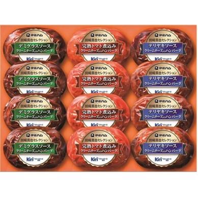 〔送料無料〕〔直送〕【2021夏ギフト】田崎真也セレクション クリームチーズ入りハンバーグ (655)