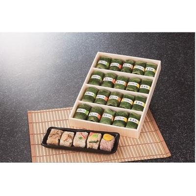 〔送料無料〕〔直送〕【2021夏ギフト】日本料理「翠徳亭」笹おこわ (666)