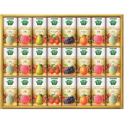 〔送料無料〕〔直送〕【2021夏ギフト】カゴメ 野菜生活100国産プレミアムギフト(紙容器) (874)