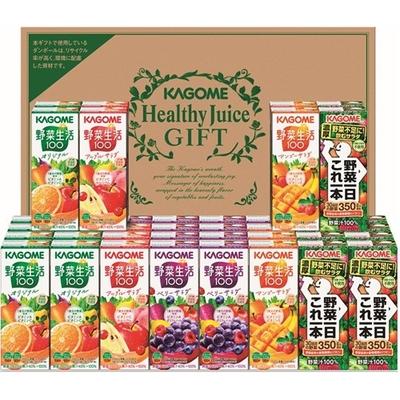 〔送料無料〕〔直送〕【2021夏ギフト】カゴメ 野菜飲料バラエティギフト(紙容器) (877)