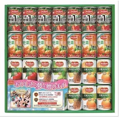 〔送料無料〕〔直送〕【2021夏ギフト】デルモンテ 野菜・果実混合飲料ギフト (879)