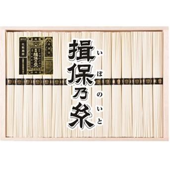 〔送料無料〕〔直送〕【2021夏ギフト】手延素麺 揖保乃糸 特級品 (885)
