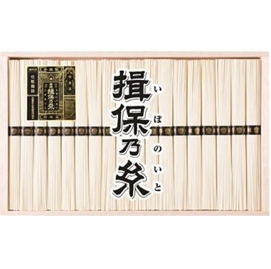 〔送料無料〕〔直送〕【2021夏ギフト】手延素麺 揖保乃糸 特級品 (884)