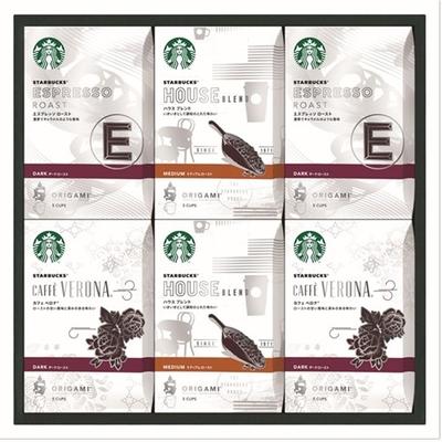 〔送料無料〕〔直送〕【2021夏ギフト】スターバックス オリガミドリップコーヒーギフト (927)