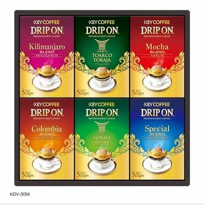 〔送料無料〕〔直送〕【2021夏ギフト】キーコーヒー ドリップオンギフト (928)