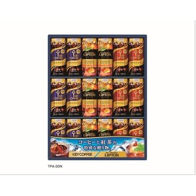 〔送料無料〕〔直送〕【2021夏ギフト】キーコーヒー 天然水プリズマ飲料ギフト (918)