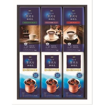 〔送料無料〕〔直送〕【2021夏ギフト】AGF ちょっと贅沢な珈琲店 ドリップコーヒーサマーギフト (926)