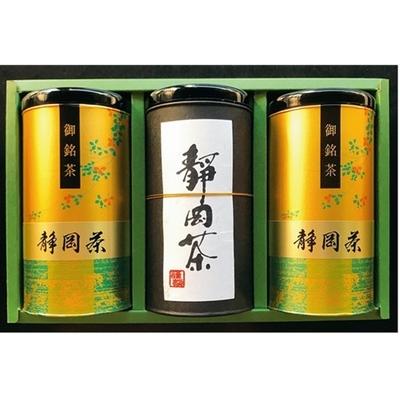 〔送料無料〕〔直送〕【2021夏ギフト】静岡岩崎農園 静岡茶 (933)