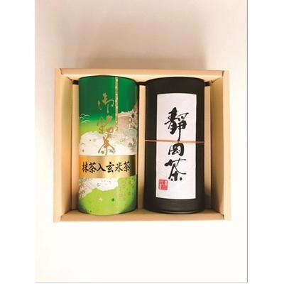 〔送料無料〕〔直送〕【2021夏ギフト】静岡岩崎農園 静岡茶 (932)