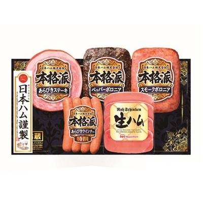 〔送料無料〕〔直送〕【2021夏ギフト】日本ハム 本格派ギフト (1000)
