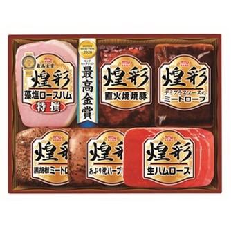 〔送料無料〕〔直送〕【2021夏ギフト】丸大食品 煌彩ギフト (1005)
