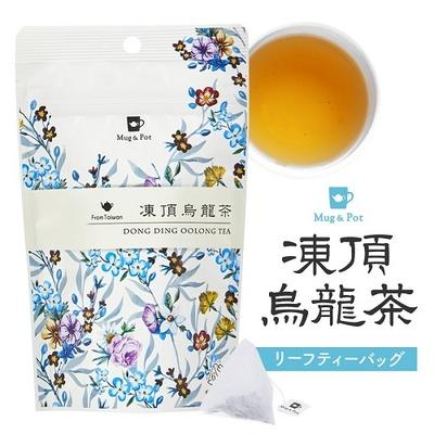 Mug&Pot マグアンドポット本格台湾茶 凍頂烏龍茶 ティーバッグ 2g×6P