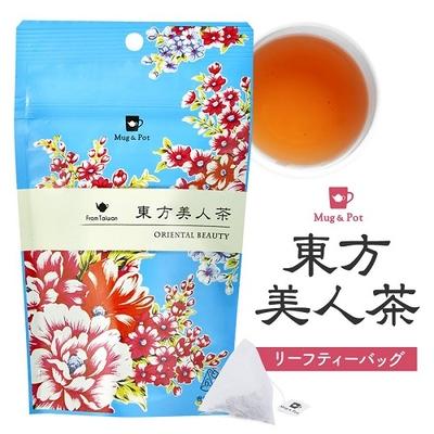 Mug&Pot マグアンドポット本格台湾茶 東方美人茶 ティーバッグ 2g×6P