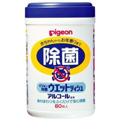 ピジョンタヒラ 除菌ウエットティッシュボトル 80枚
