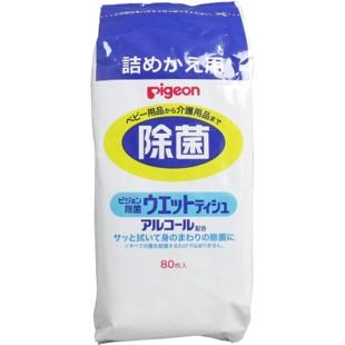 ピジョンタヒラ 除菌ウエットティッシュ詰替え用 80枚